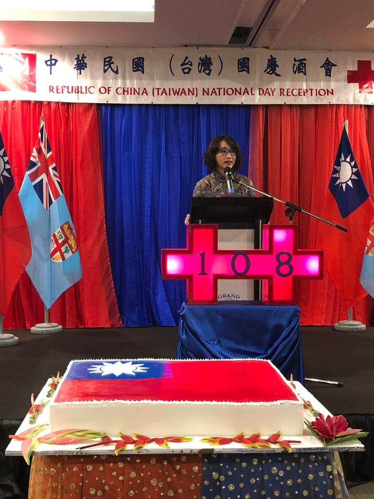 Taiwan Representative Jessica Lee