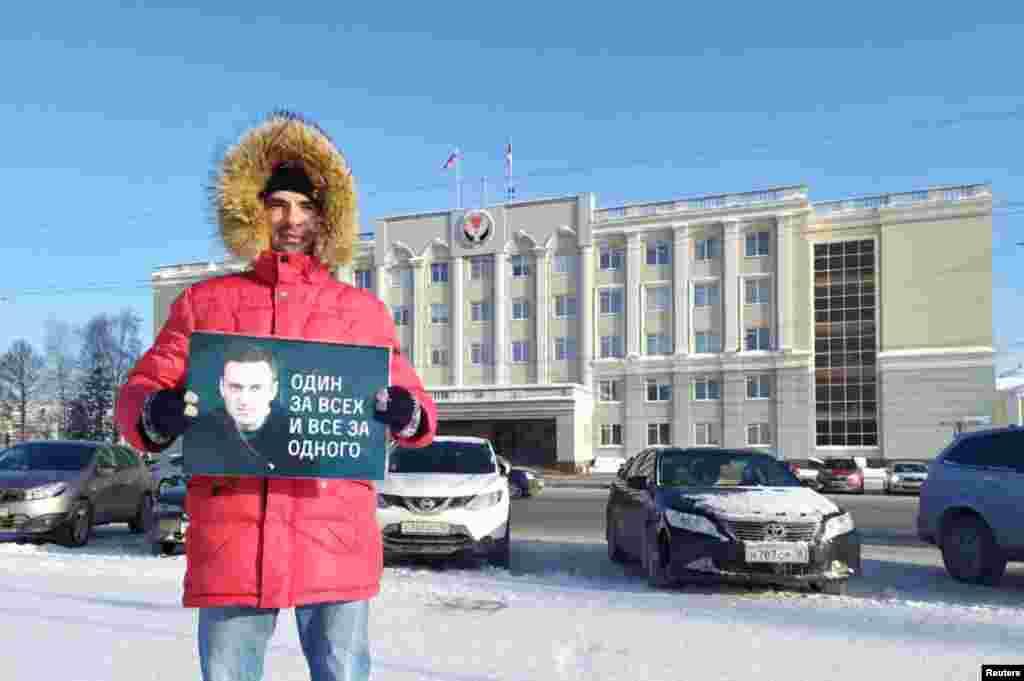 """Izhevsk: """"One for all, all for one"""""""