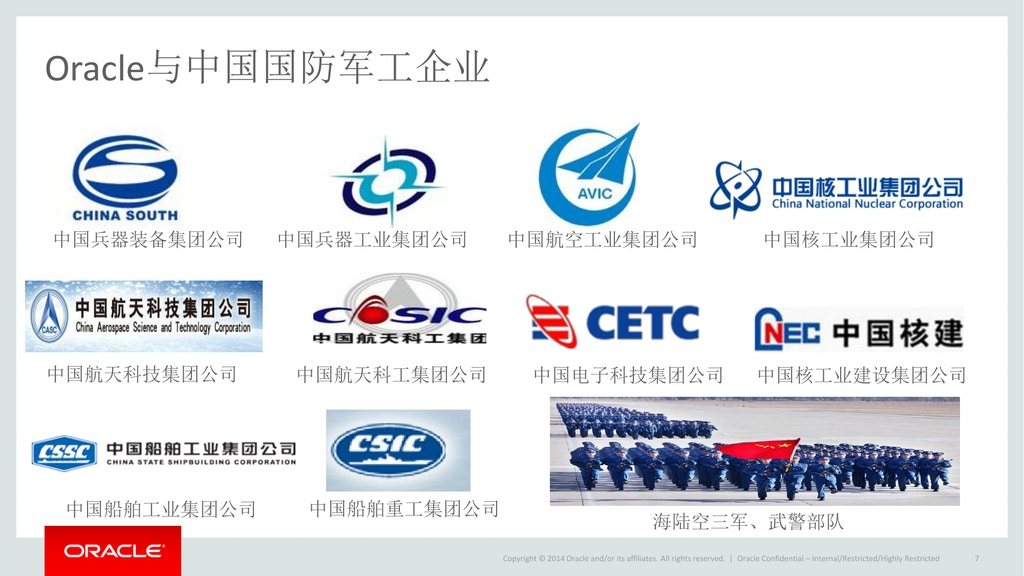 One Oracle slide says that the company has worked with the Chinese military, along with key defense contractors.