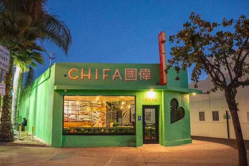chifa1.jpg
