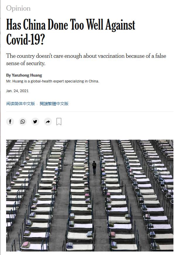 fair_covid_china_nyt2.png